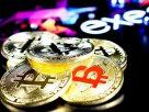 5 sposobów na zarabianie na kryptowalutach